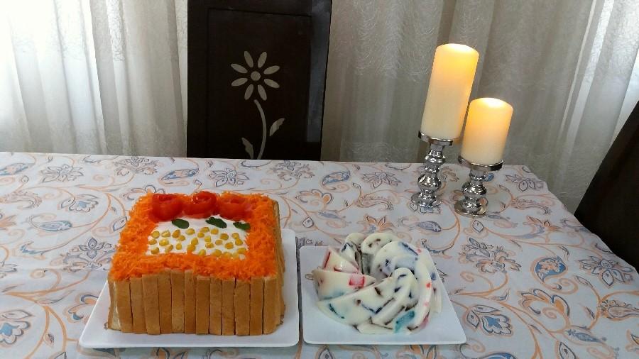 کیک سالاد الویه♡