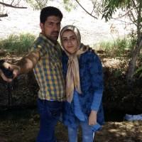 فاطمه و حمید رضا