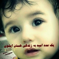 Behina