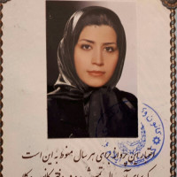 فرانک یزدان مهر