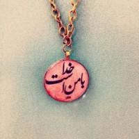 Fatemeh.Stn74.3