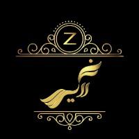 زرگیس