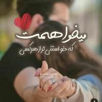 Somayyeh