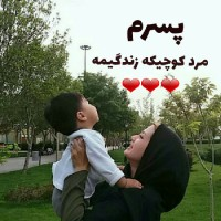 farideh