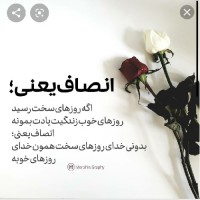 Azadeh