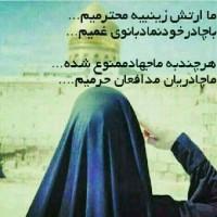 zahra__a