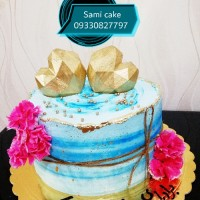 Sami cake. Ahwaz