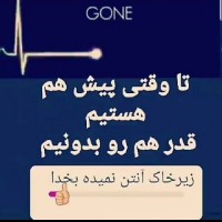 N@rges khatoon