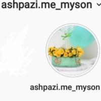 ashpazi.me_myson