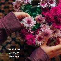 بانو _ سادات